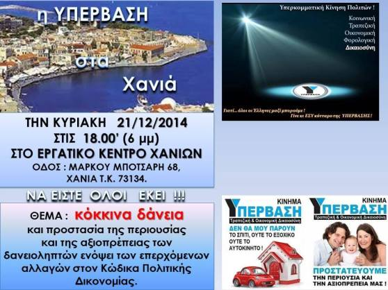10846825_10152887084289869_701835335_n