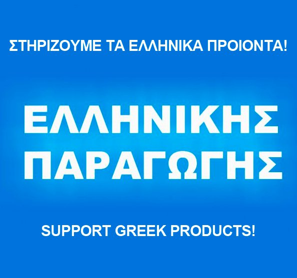 greek_product