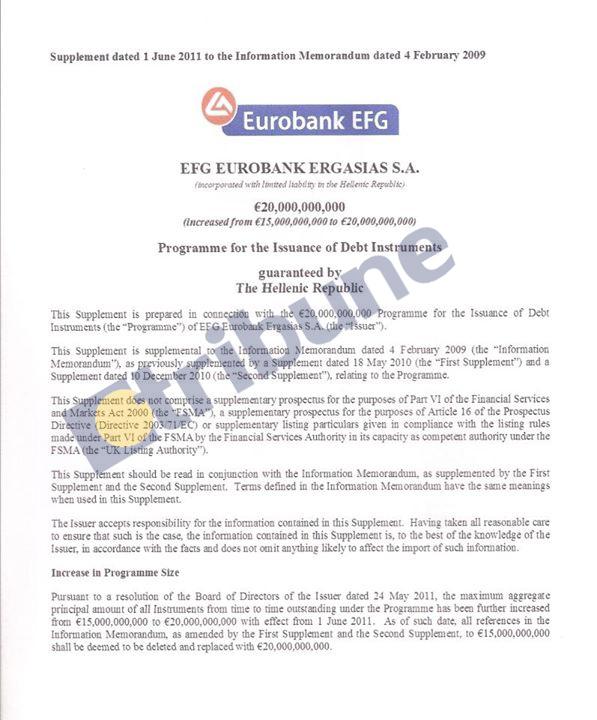 eurobank-11